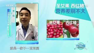 《生活圈》 20201230| CCTV - YouTube