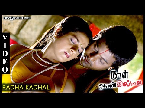 Naan Avanillai Tamil Movie | Song | Radha Kadhal Video | Jeevan, Keerthi Chawla | Vijay Antony