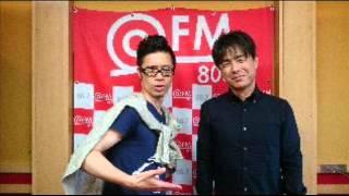 FM Radio Freaks 2015年6月9日放送 子供ばんどオフィシャルサイト http:...
