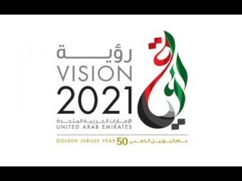 An Introduction to UAE Vision 2021