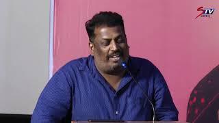 மேடையில் கண்கலங்கிய 96 தயாரிப்பாளர் |2 இயக்குனரால் எல்லாம் போச்சு ! |STV