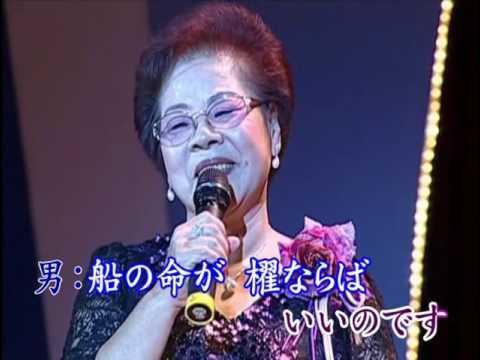 櫂 - YouTube