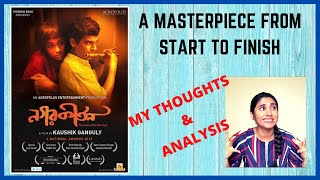 NAGARKIRTAN (BENGALI)MOVIE :MY THOUGHTS & ANALYSIS| Riddhi Sen| Ritwick Chakraborty| Ashmita Reviews