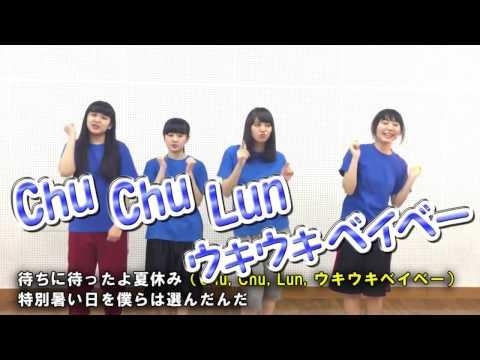 奥澤村の『さま~ばけーしょん』コール参考動画です。 コールは自由なものだと思いますので、上記動画に限ったものではございません。 楽しく...