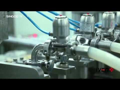 The Production Base Of Pharmaceutical Machinery