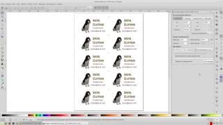 Уроки inkscape, Создание визиток, урок 2