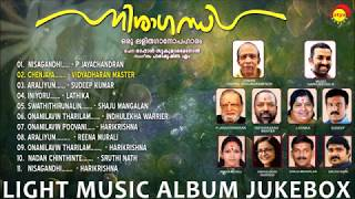 Nisagandhi | Light Music Album Jukebox | Rappal Sukumaramenon | M Harikrishna