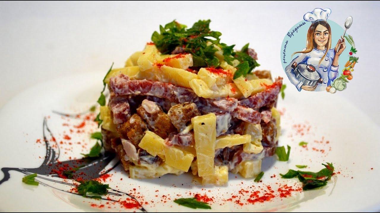 Рецепты салатов просто и вкусно и быстро