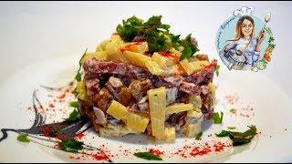 БЫСТРЫЙ ХОЛОСТЯЦКИЙ САЛАТ с сухариками за 5 минут! Просто, быстро и вкусно! Рецепт салата.