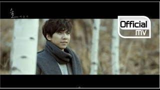Lee Seung Gi(이승기) _ Forest(숲) MV