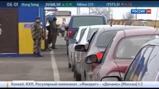 Киев ввел