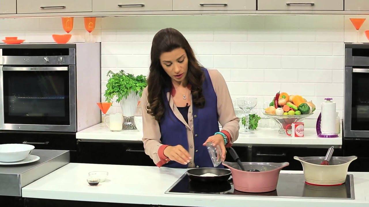 سلطة فاصوليا بالتونة و وصفات اخرى : اميرة في المطبخ حلقة كاملة