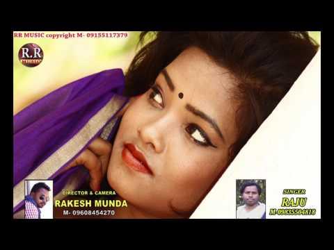 KAR DELE ZINDAGI BARBAD MP3 | New Nagpuri Song 2017 | RR Music