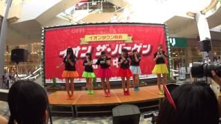 2014年6月29日(日) 山口活性学園アイドル部 ヤマカツ参上 In イオンタ...
