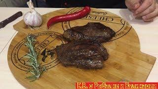 Как приготовить стейк из мраморной говядины вкусно.Готовим стейк из мраморной говядины у себя дома.