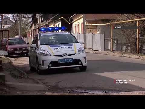 Чернівецький Промінь: 77-річна пенсіонерка «розкусила» шахраїв. Аферистів затримала поліція