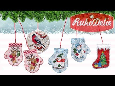 Вышивка новогодних игрушек 🎄 Обзор набора Овен Варежка Снеговик