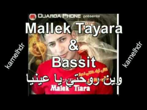 music malik tayara et basit