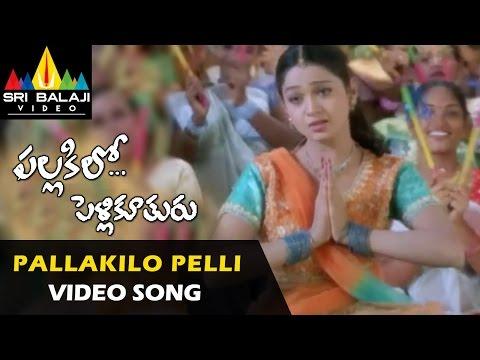 Pallakilo Pellikuthuru Video Songs  Pallakilo Pellikuthuru Title Video Song  Gowtam Rathi