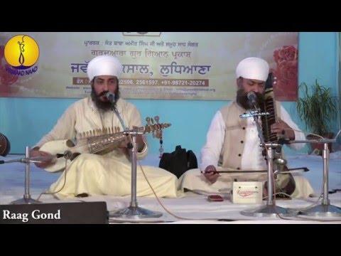 AGSS 2015- Raag Gond : Bhai Baljeet Singh ji delhi