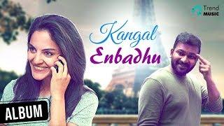 Kangal Enbadhu ( Official Music Video ) | Karthick Boopathy | Deepak Krishna | Maria Alvarez