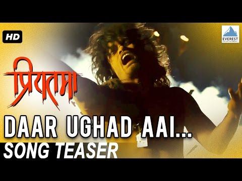 Daar Ughad Song Teaser | Priyatama - Marathi Movie | Siddharth Jadhav, Girija Joshi