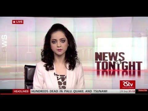 English News Bulletin – Sep 29, 2018 (9 pm)