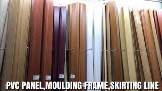 PVC PANEL,MOULDING FRAME & SKIRTING LINE | PRICE IN THE PHILIPPINES