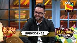 Parthiv Patel's Chicken Story | Undekha Tadka | Ep 28 | The Kapil Sharma Show Season 2 | SonyLIV