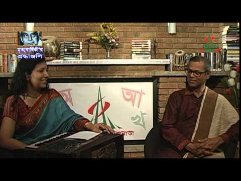 Mousumi - on ragas created by Kazi Nazrul Islam