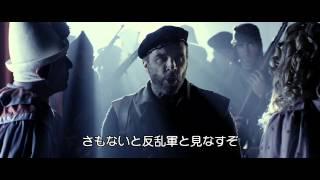 気狂いピエロの決闘(プレビュー)