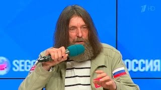 Федор Конюхов планирует погрузиться в Марианскую впадину и слетать в стратосферу.
