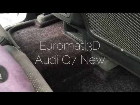 Коврики в салон Audi Q7 2015 Euromat 3D