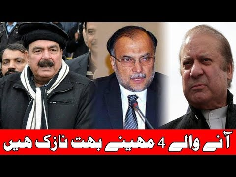 News Headlines | 9:00 AM | 3 December 2017