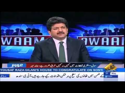 Watch what Punjabi TV anchorpersons / analysts says about Pakistan
