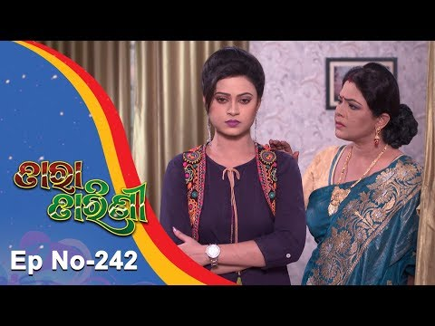 Tara Tarini | Full Ep 242 | 14th August 2018 | Odia Serial - TarangTV