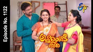 Attarintiki Daredi | 9th June 2018 | Full Episode No 1122 | ETV Telugu