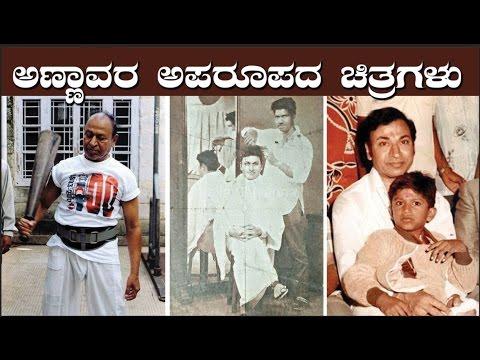 DR.Rajkumar Unseen rare photos of body workout