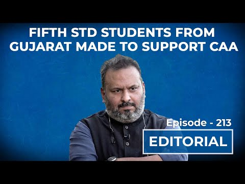 Editorial With Sujit Nair: Fifth Std. Students From Gujarat Made To Support CAA   HW News English