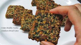 Healthy Breakfast Recipe/ Easy to cook Breakfast - Crispy Palak and Oats Namkeen Bread Cake Recipe