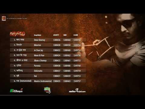 Montro | Raihan Firoz Nazim | Full Album | Audio Jukebox
