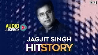 Jagjit Singh HitStory Audio Jukebox | Best Of Jagjit Singh Songs | KhalNayak | Sarfarosh | Khudai