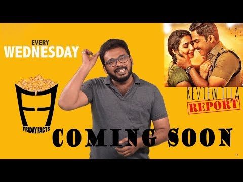 Dheeran Movie Friday Facts with Shah Ra Coming Soon...... | Karthi | Friday Facts