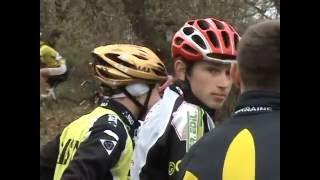 Чемпіонат України з велокросу м. Кіровоград 2012