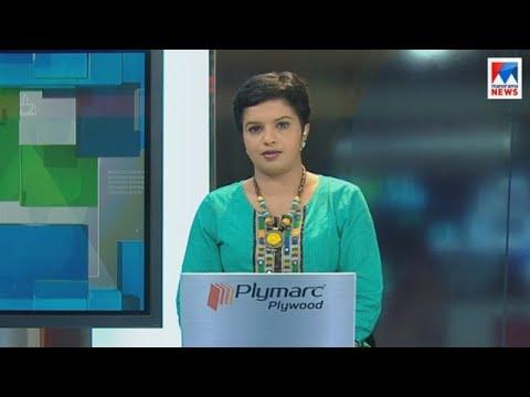 എട്ടു മണി വാർത്ത | 8 A M News | News Anchor - Nisha Purushothaman | April 18, 2018