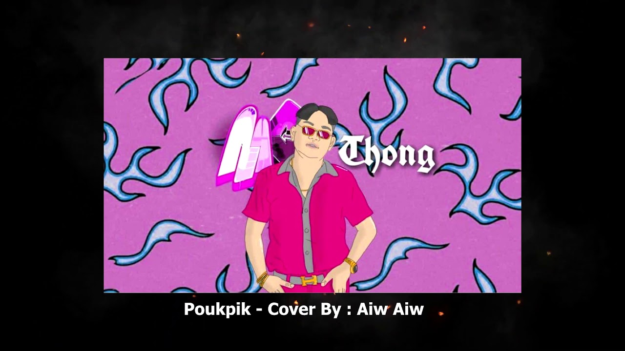 Download Poukpik _ ປຸກປິກ __Cover By : Aiw Aiw [Official Audio]