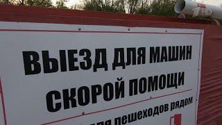 В Казани медики борются за жизни детей, пострадавших при стрельбе.