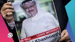 العربي اليوم | ماذا قال موظفو القنصلية السعودية باسطنبول عن يوم اختفاء خاشقجي؟