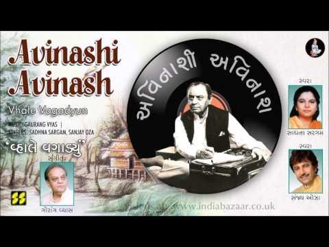 Vhale Vagadyun |  Avinashi Avinash |...