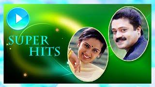 Malayalam Film Songs   Thodunnathu...... Sundarapurushan Song   Malayalam Movie Songs